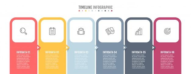 비즈니스 인포 그래픽. 아이콘 및 6 단계 또는 옵션이 포함 된 타임 라인 화살표가있는 차트 템플릿 디자인을 처리하십시오.