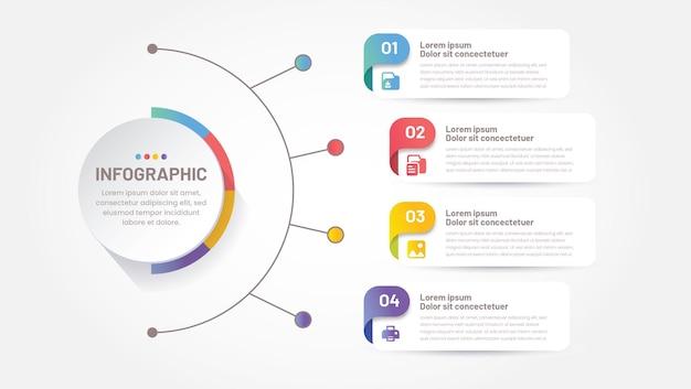 Деловая инфографика