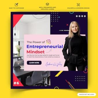 ビジネスinstagramの投稿ウェブバナーテンプレートベクトル
