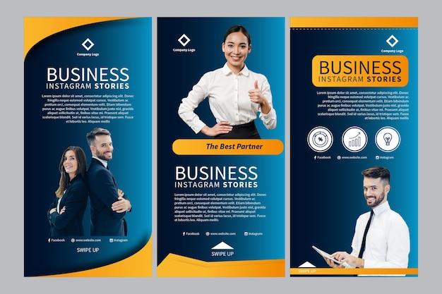 ビジネスinstagramストーリー