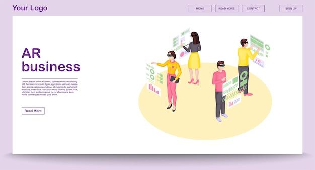 Шаблон веб-страницы бизнес-аналитики с изометрической иллюстрацией
