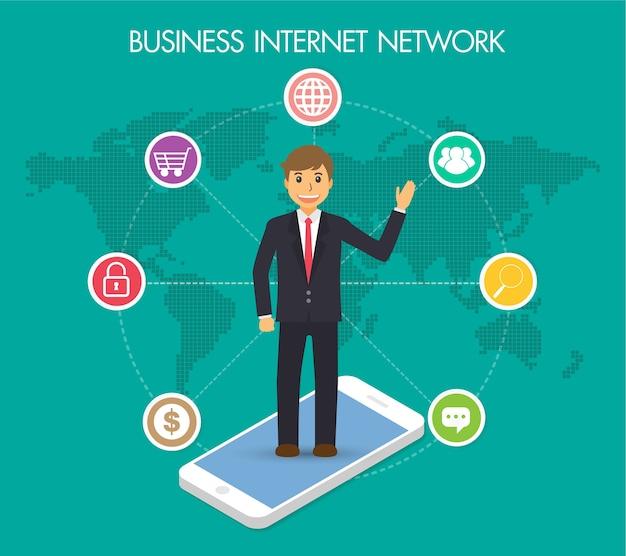 비즈니스 인터넷 네트워크 응용 프로그램