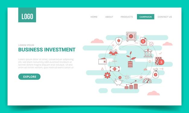 웹 사이트 템플릿 또는 방문 페이지, 홈페이지 개요 스타일에 대한 원 아이콘이있는 비즈니스 투자 개념