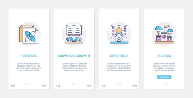 ビジネス知識教育コンセプトベクトルイラストuxuiオンボーディングモバイルアプリページ画面セット