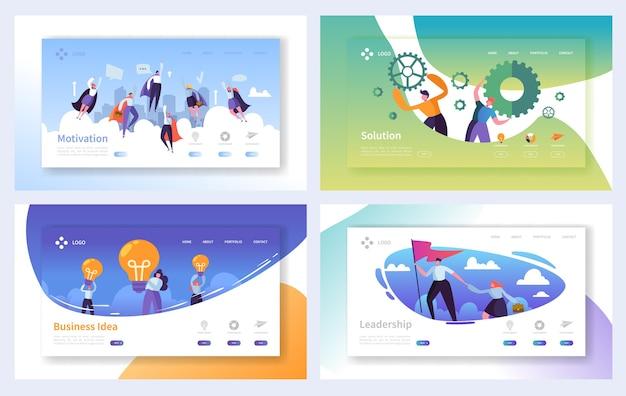 ビジネスのランディングページテンプレートセット。ビジネスピープルキャラクターチームの作業、ソリューション、リーダーシップ、ウェブサイトまたはウェブページのクリエイティブなアイデアのコンセプト。