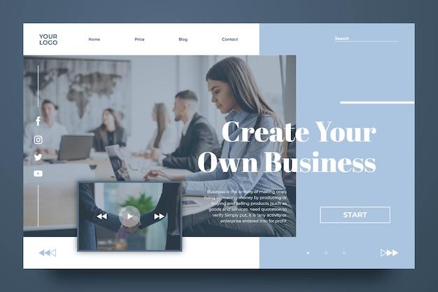 Шаблон бизнес-целевой страницы