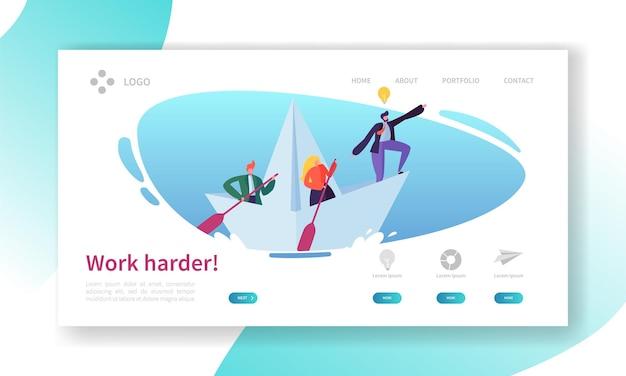 Бизнес-лидер работа в команде концепции целевой страницы.