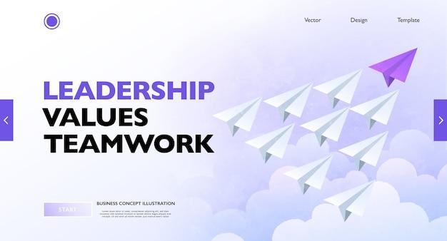 紫色の紙飛行機が率いる白い紙飛行機のグループとビジネスリーダーシップコンセプトバナー