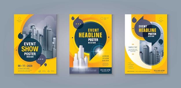 Бизнес листовка брошюра флаер шаблон дизайн набор абстрактные желтые и черные речи пузыри обложка