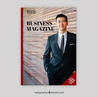 写真付きビジネスマガジンカバーテンプレート