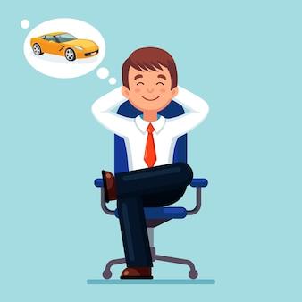 ビジネスマンはリラックスして新しい車を夢見ています。金持ちの従業員。金融、投資、富