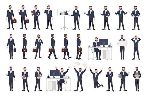 사업가, 남성 회사원 또는 수염을 기른 점원은 다양한 자세, 기분, 상황에서 똑똑한 양복을 입고 있습니다. 플랫 만화 캐릭터 흰색 배경에 고립입니다. 현대 벡터 일러스트 레이 션.