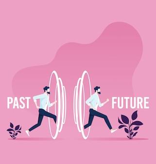 사업가 미래를 향해 실행