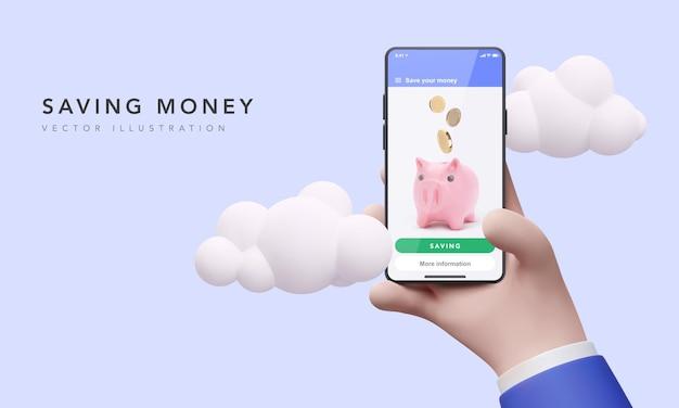 オンライン貯金箱でお金を節約するビジネスマン。利益などの3d概念。ベクトル図