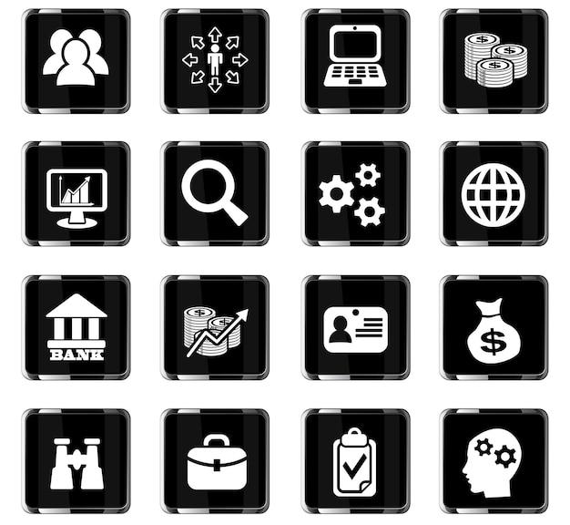 Веб-иконки управления бизнесом и человеческими ресурсами для дизайна пользовательского интерфейса