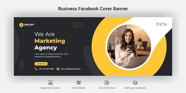 비즈니스 마케팅 에이전시 페이스북 표지 배너 템플릿