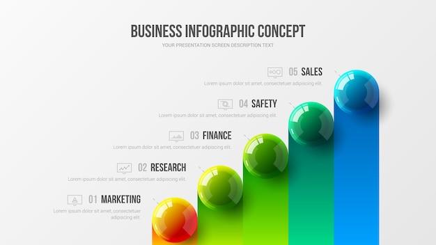 ビジネスマーケティング分析データのインフォグラフィックプレゼンテーション、カラフルなボールのデザイン