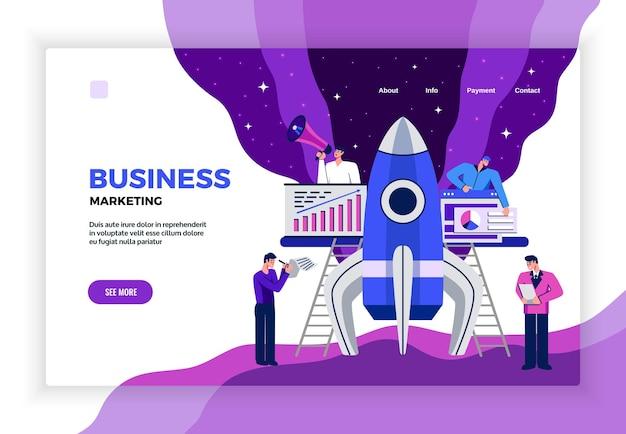 ビジネスマーケティングのランディングページテンプレート