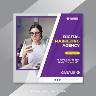 비즈니스 마케팅 소셜 미디어 게시물 배너 서식 파일