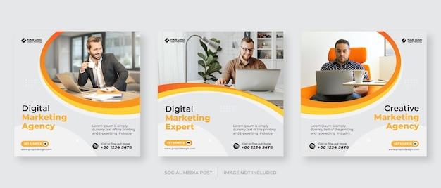ビジネス マーケティング ソーシャル メディア投稿バナー テンプレート