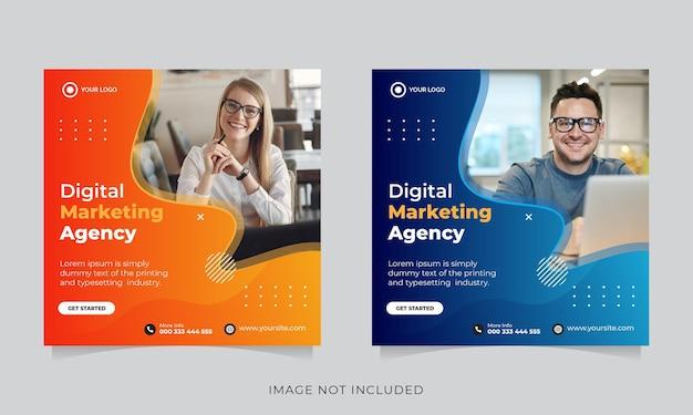 Шаблон поста в социальных сетях для бизнес-маркетинга