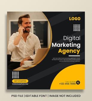비즈니스 마케팅 소셜 미디어 게시물 배너