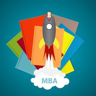 ビジネスmba教育コンセプト。教育におけるトレンドとイノベーション
