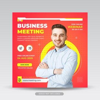 비즈니스 회의 소셜 미디어 배너 광장 전단지 서식 파일