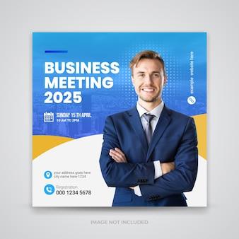 비즈니스 회의 소셜 미디어 게시물 템플릿
