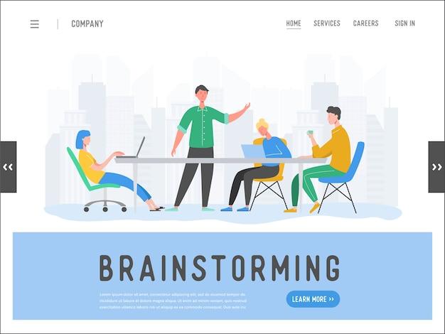 비즈니스 회의 팀워크 개념 방문 페이지 템플릿입니다. 사업가 및 여성 캐릭터, 브레인 스토밍을 의사 소통하는 동료, 웹 사이트 또는 웹 페이지에 대한 토론 아이디어.