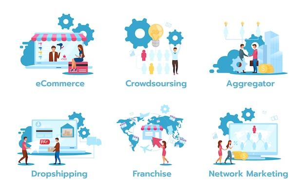 비즈니스 모델 플랫 s 세트. 전자 상거래. 크라우드 소싱. 애그리 게이터. 하락 선박. 독점 판매권. 네트워크 마케팅. 거래 전략. 격리 된 만화 캐릭터