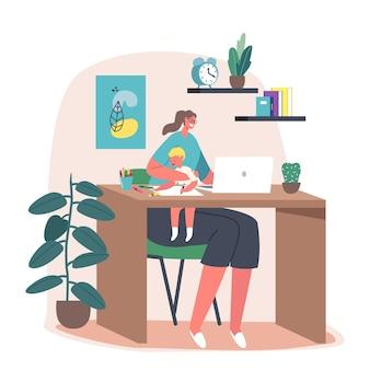 ホームオフィスの職場でのビジネスママ。若い母親のキャラクターは、膝の絵に座っている小さな子供と一緒にラップトップで動作します