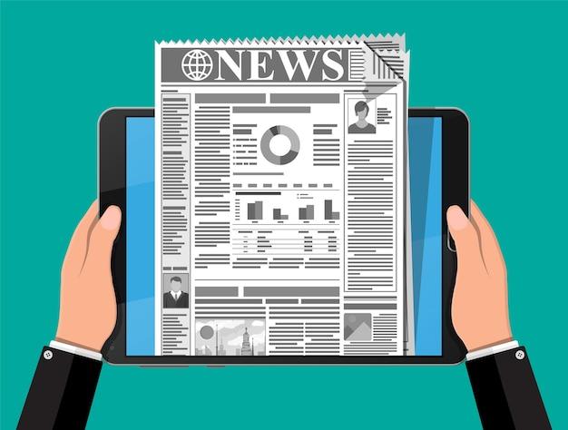 タブレットコンピュータ画面の画面上のビジネスニュース。