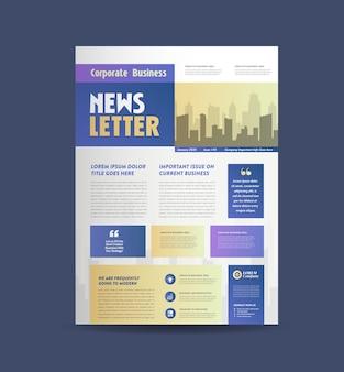 ビジネスニュースレターの表紙デザイン