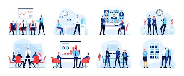 ビデオ会議の人々が一緒に働くパートナーシップの概念