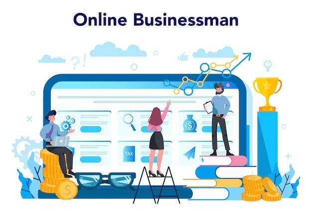 비즈니스 온라인 서비스 또는 플랫폼