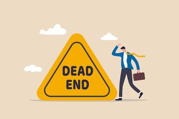 ビジネスまたはキャリアの行き止まりの概念。