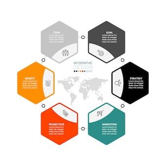 비즈니스 또는 마케팅 다이어그램 infographic 템플릿