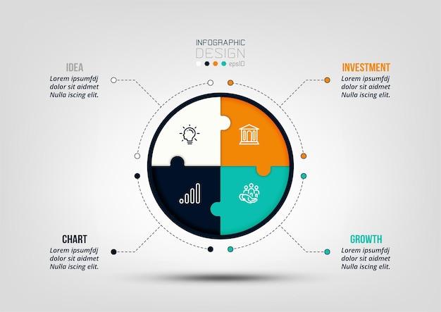 Шаблон инфографики бизнес или маркетинговой схемы