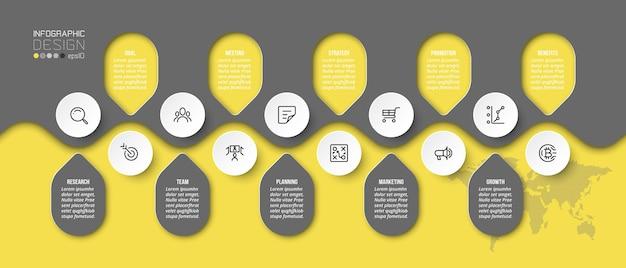 ビジネスまたはマーケティングのインフォグラフィックテンプレート。