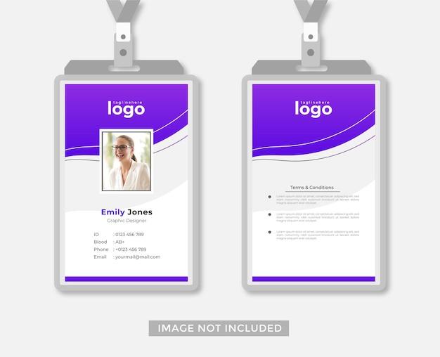 Бизнес или офисное удостоверение личности дизайн абстрактный стиль вектор