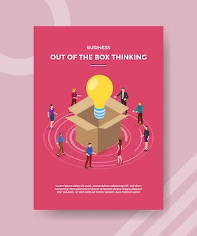 バナーとチラシのテンプレートのオープンボックスの電球ランプの周りに立っている箱から出してビジネス