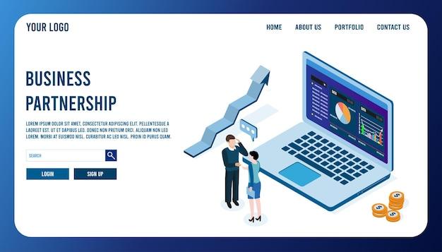 Целевая страница делового партнерства.