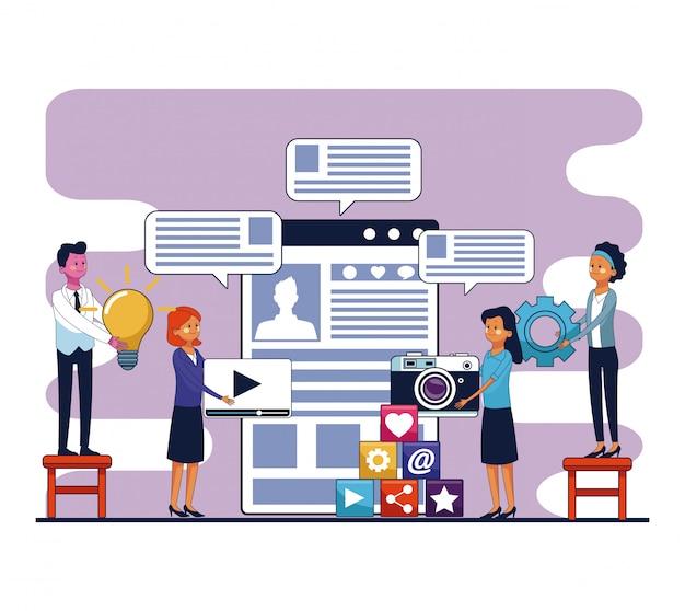 Деловые люди и цифровой маркетинг