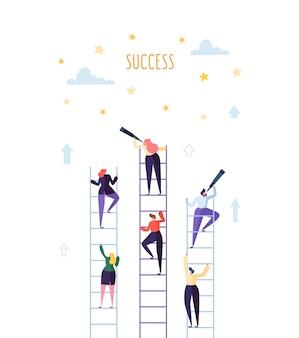 成功へのはしごに登るビジネスマン