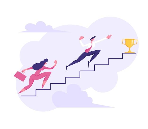 Деловые люди, поднимающиеся по лестнице к успеху иллюстрация