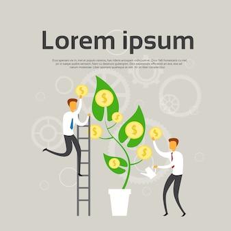 Business People Grow Money Tree