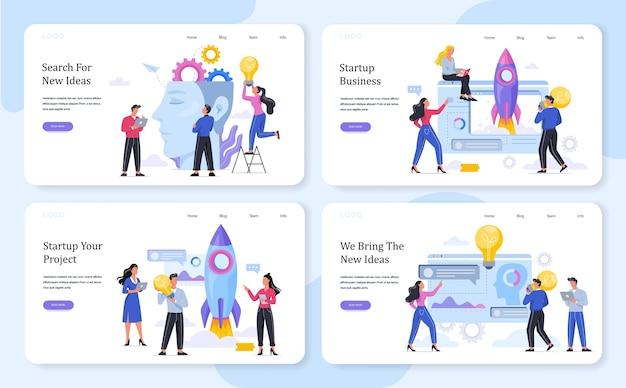 비즈니스 사람들이 팀에서 작동하고 브레인 스토밍 세트. 새로운 아이디어 개념 찾기. 창의적인 마음과 혁신. 삽화