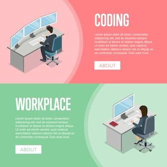 コンピューターのオフィスで働くビジネスマン