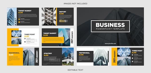 사업 계획 프레젠테이션 디자인